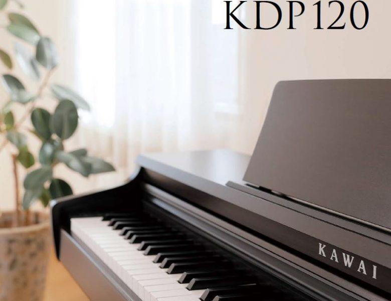 NUEVO PIANO KAWAI SERIE KDP 120